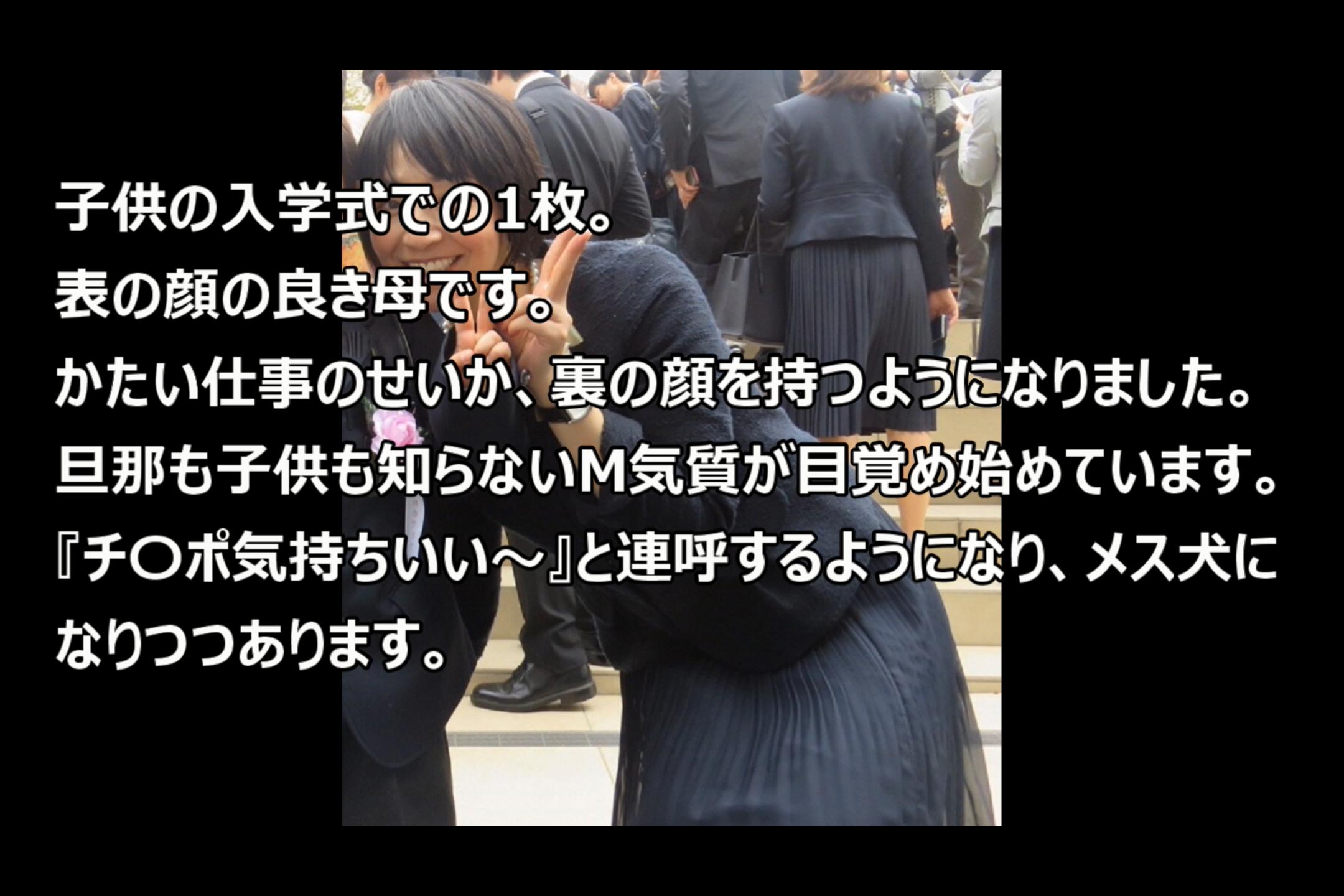 【個人撮影】【完全オリジナル】35歳人妻自衛官④(後編)