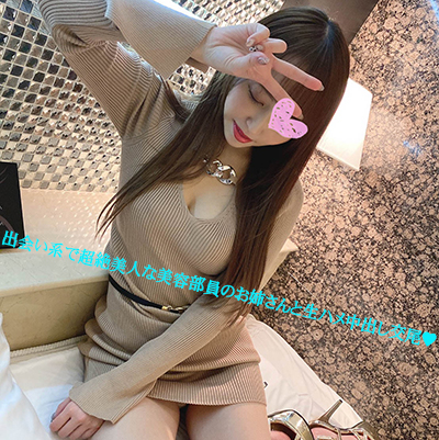 FC2 PPV 1664296 Dating transcendental beauty horny beauty member with chestnut stimulation Oma ● Ko juice